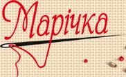 ТМ Марічка